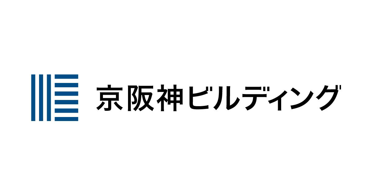 京阪神ビルディング株式会社
